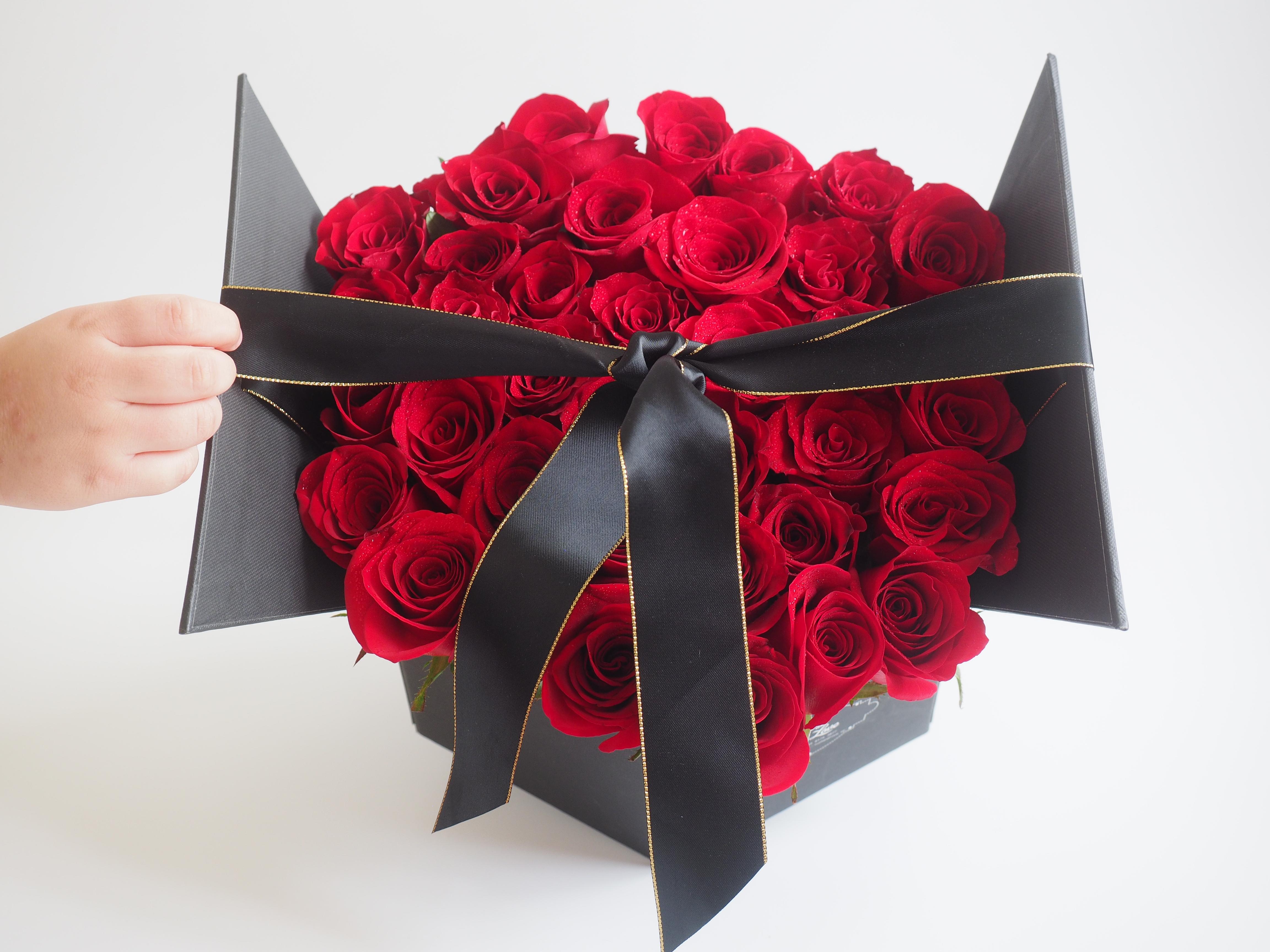 Bloom box 3